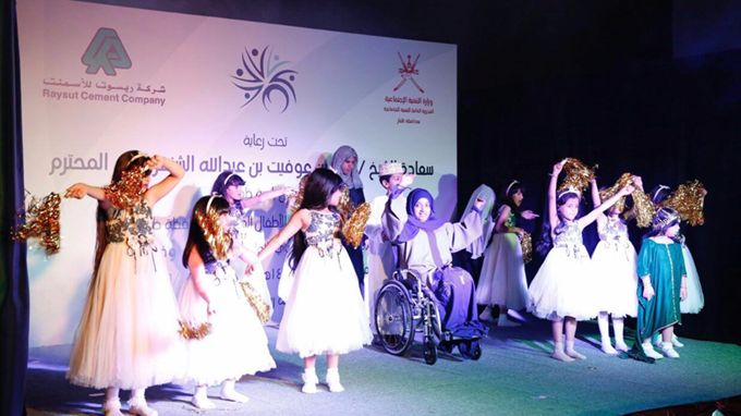 Celebrating the handicapped International day at Dhofar Governorate