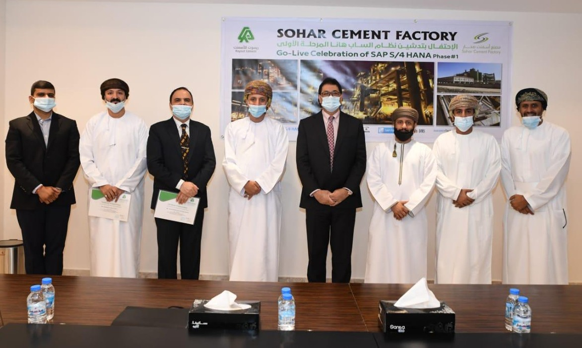 Launching ceremony of SAP S4/HANA and SAP Success Factor for Sohar Cement Factory HR