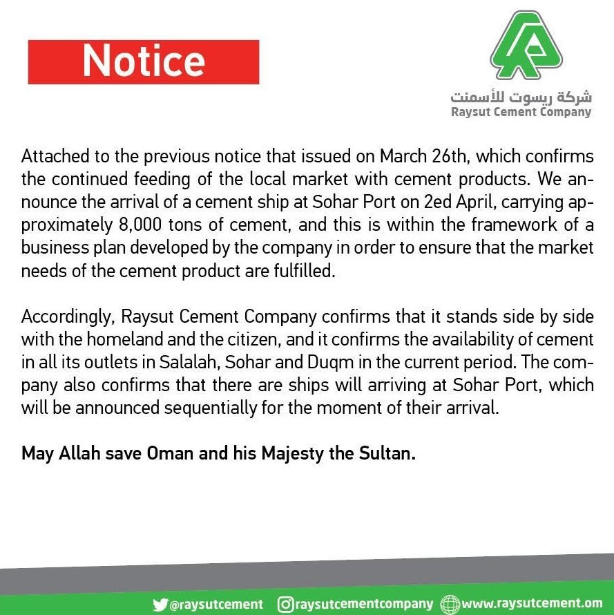 Raysut announces the arrival of a cement ship at Sohar port