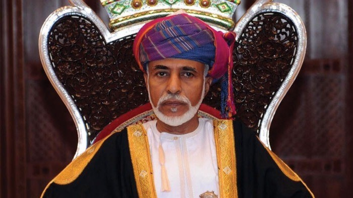 Raysut Cement Company Congratulates His Majesty Sultan Qaboos on Oman's 49th National Day