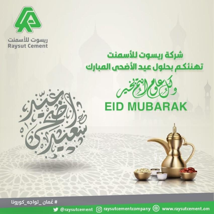 Raysut Cement Company is pleased to congratulates you on the occasion of Eid Al-Adha