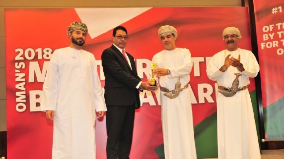 Raysut Cement Company received the award of the Oman's most trusted brand awards