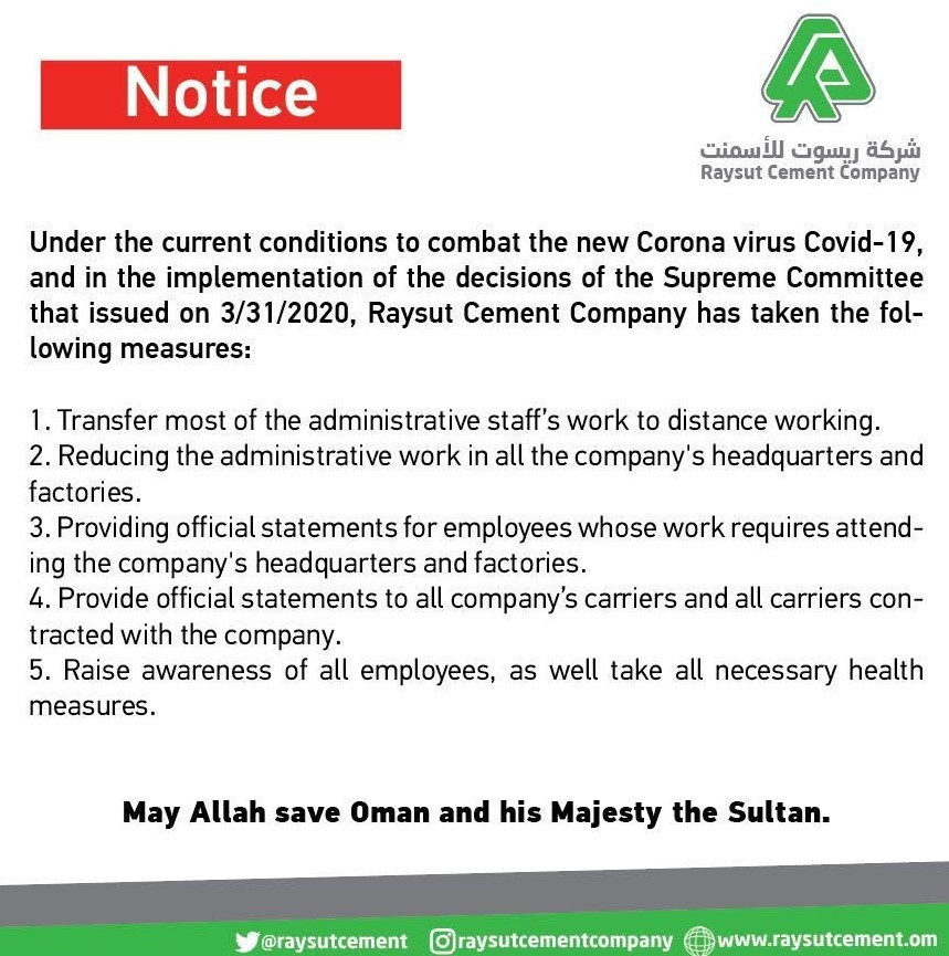 Raysut Cement takes new measures to deal with the Corona Virus pandemic