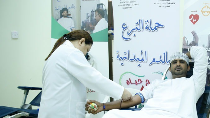 Raysut Cement organizing it's annual campaign for blood donation