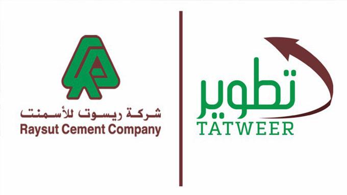 "RCC launching the training program ""Tatweer"""