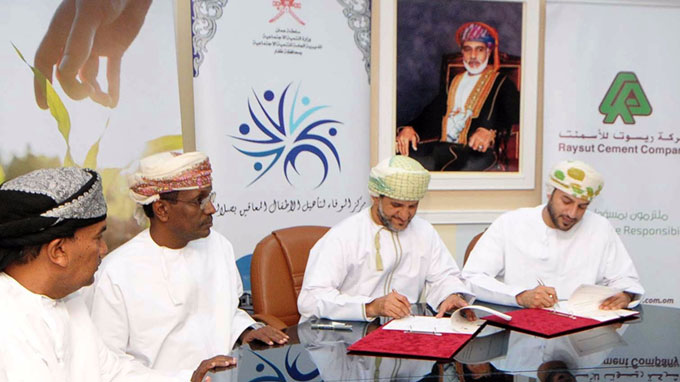 RCC supporting the development and rehabilitation of Al-Wafa Centre at Salalah with more than 57,000 O.R