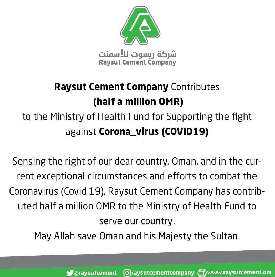 ريسوت للاسمنت تساهم في صندوق الصحة بنصف مليون ريال عماني وذلك للحد من تفشي فيروس كورونا (كوفيد 19)