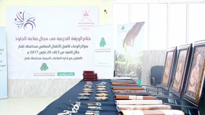 With RCC Support The final competition of the training workshop in the field of leather Industry at Wafa Social Centre Salalah