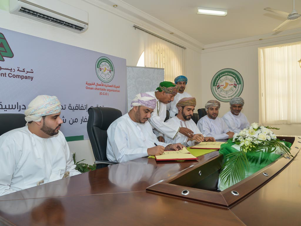 2015 - Scholarship agreement between RCC and Omani authority for Charity works