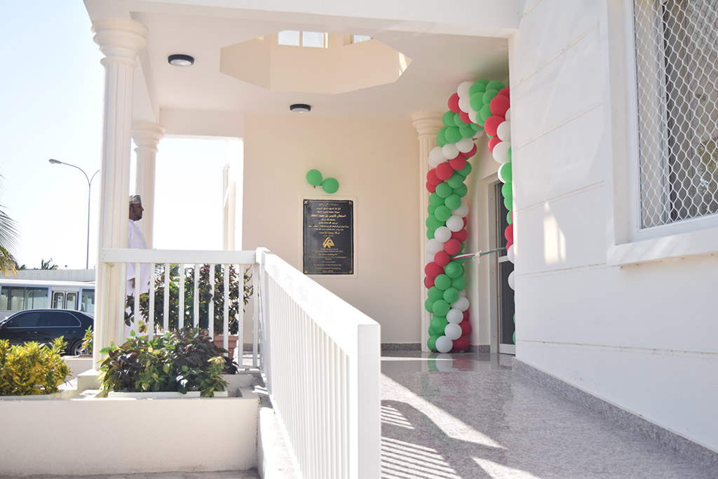2016 - Inauguration of Multi-Purpose Hall at Al-Wafa Centre, Salalah
